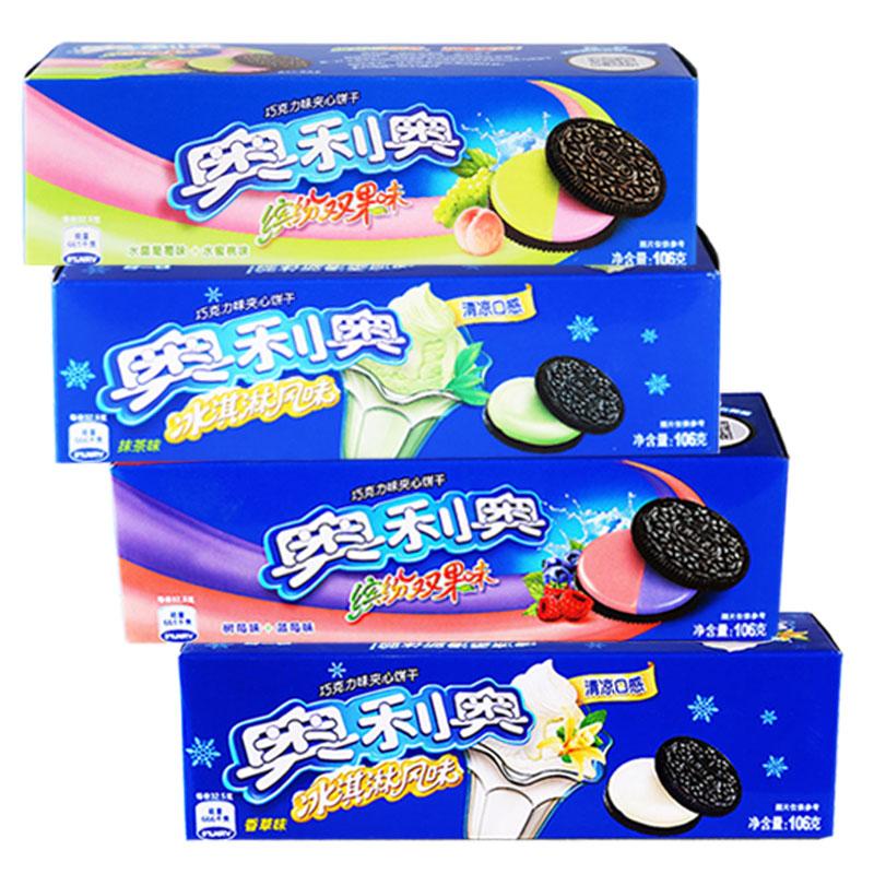 奥利奥冰淇淋风味夹心饼干 树莓味 蓝莓味97克 (一件24盒 可2种味道